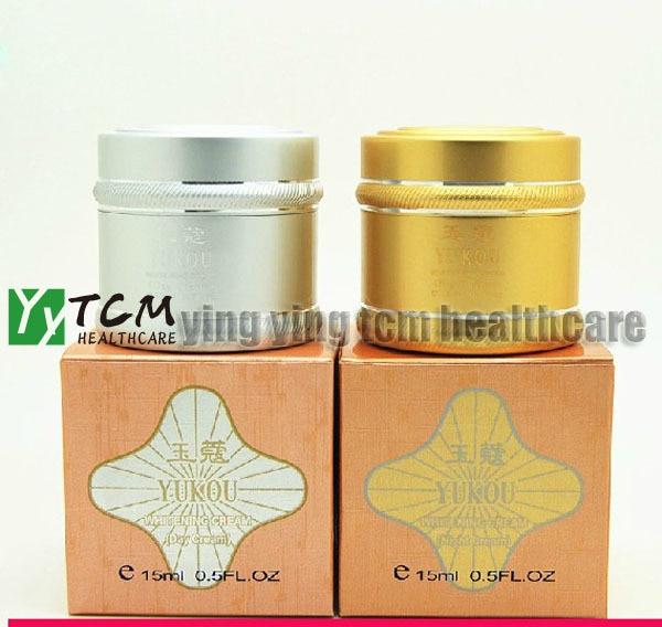 YUKOU Blanqueamiento crema de día + crema de noche cuidado de la piel contra la
