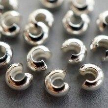 Цельная ОБЖИМНАЯ крышка из стерлингового серебра 925 пробы, бусины для изготовления ювелирных изделий из ожерелья и браслета, принадлежности для самостоятельной сборки, 1 пара