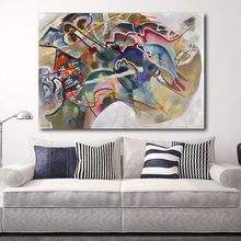 Surrealism Wassily Kandinsky works Modern Painting Canvas Art Colorful Home Decor For Livi wall pictures