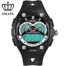 2017 smael marca niños deportes niño impermeable reloj electrónico del led segura niños juguete niñas reloj mejores regalos 1339