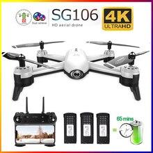 SG106 квадрокоптер с дистанционным управлением вид от первого лица мини гоночный drone с Камера hd Профессиональный оптического потока двойной Камера антенна видео самолета позиционирования