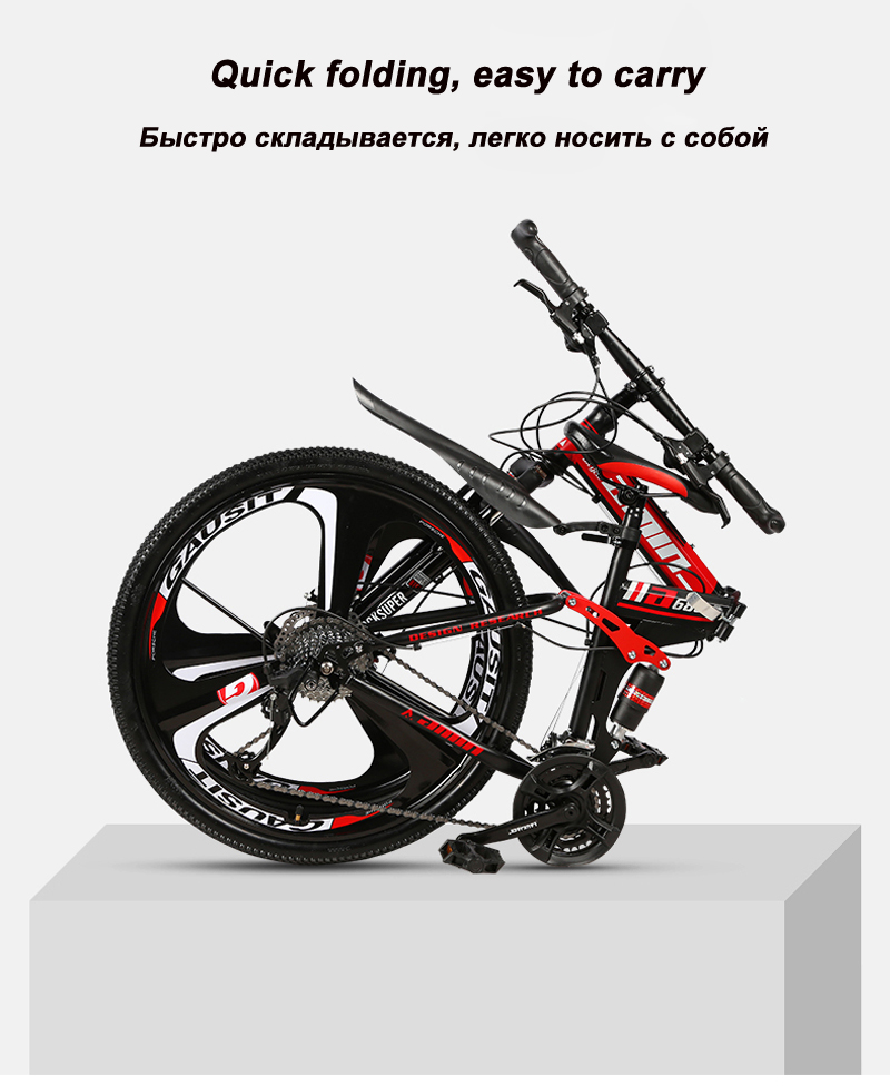 HTB1MotlSwHqK1RjSZFEq6AGMXXat 24 26inch folding mountain bike 21 speed double damping 6 knife wheel and 3 knife wheel bicycle double disc brakes mountain bike