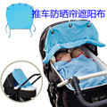 Hot-selling baby stroller sun protection curtain roll sun cover full cotton sun-shading cloth cart