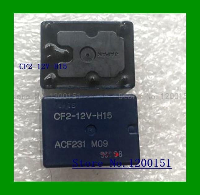 CF2-12V CF2-12V-H15 ACF231 relay DIP-8CF2-12V CF2-12V-H15 ACF231 relay DIP-8