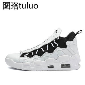 size 40 bbb7f f958d Men s basketball shoes sneakers Sports Air Cushion Jordan Ankle Boots