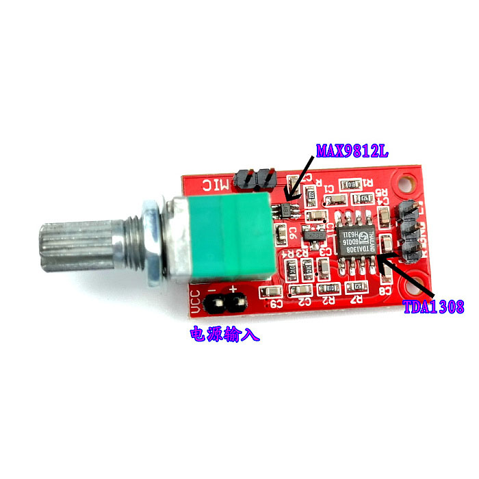 DC 3.6V-6V MAX9812L + TDA1308 MIC Microphone / Headphone Stereo <font><b>Amplifier</b></font> <font><b>Module</b></font> 3.7v <font><b>5v</b></font> With volume adjustment potentiometer image