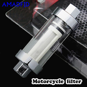 Motorcycle Chang Carburetor Filter Normally Motorcycle Gasoline Fuel Filter Cup Universal Gasoline Filter Мотоцикл