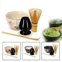 4 в 1 чайная церемония матча керамическая чашка для чая бамбуковая чайная ложка веничек для чая «маття» японская чайная посуда Чайный инструмент 4 стиля чаша для маття набор