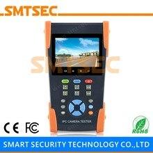 """IPC-5300 3,"""" сенсорный экран встроенный wifi Многофункциональный тестер систем Скрытого видеонаблюдения с дисплеем ONVIF PTZ контроль аналоговая ip-камера тестер"""