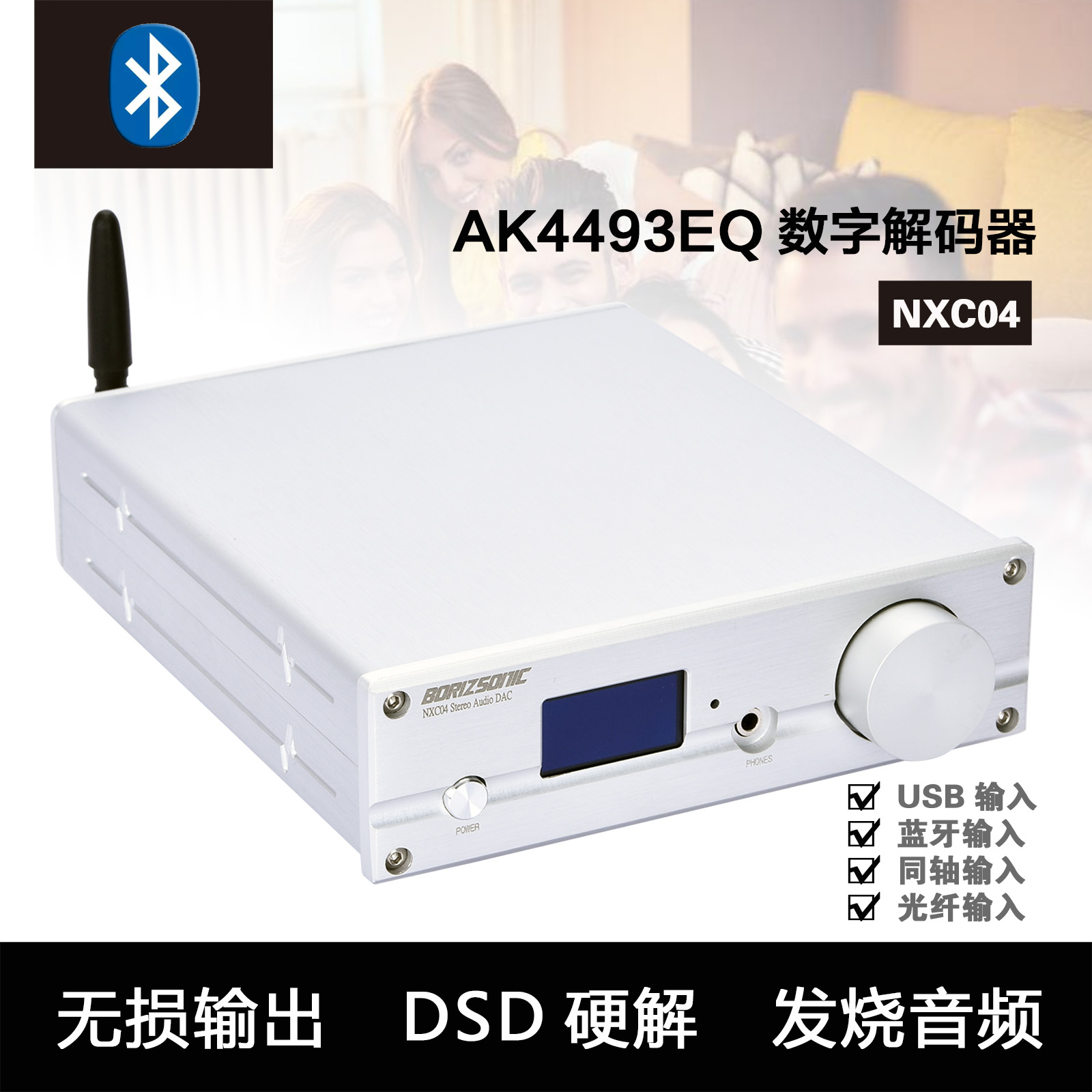 Breeze Audio 2019 New SU8 AK4493EQ Digital Audio Decoder Bluetooth 5.0 Support DSD256 DAC XMOS XU208 Headphone Audio AmplifierBreeze Audio 2019 New SU8 AK4493EQ Digital Audio Decoder Bluetooth 5.0 Support DSD256 DAC XMOS XU208 Headphone Audio Amplifier