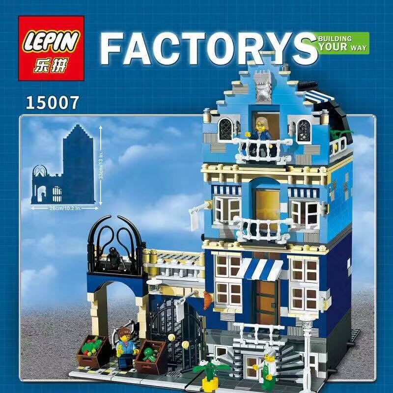 Lepin 15007 Factory Series Factory City Street European Market Model Building Block Toy Set Brick Kit DIY Compatible with lego  trendyangel 15007