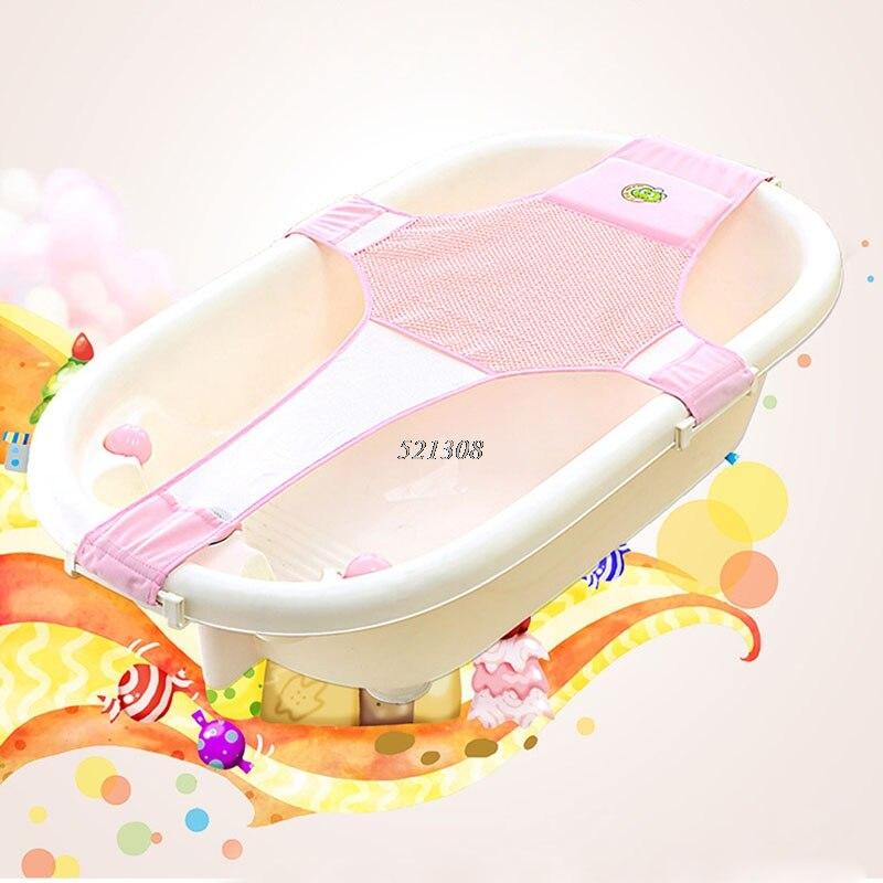 high quality baby adjustable bath seat bathing bathtub seat baby bath net safety security seat. Black Bedroom Furniture Sets. Home Design Ideas