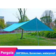 Outdoor Oxford Cloth Waterproof  Pergola Silver Coating Awning Sunscreen Sunshade Beach Tent Sun Shelter Camping Trap