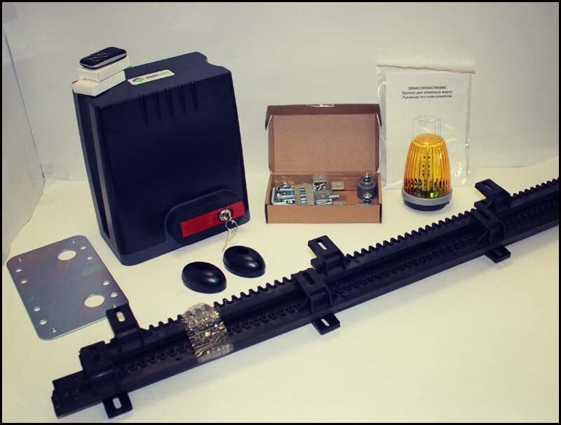Гостям CN500 комплект heavy duty автоматического оборудования для раздвижные ворота средство открытия шлюза ворота аксессуары