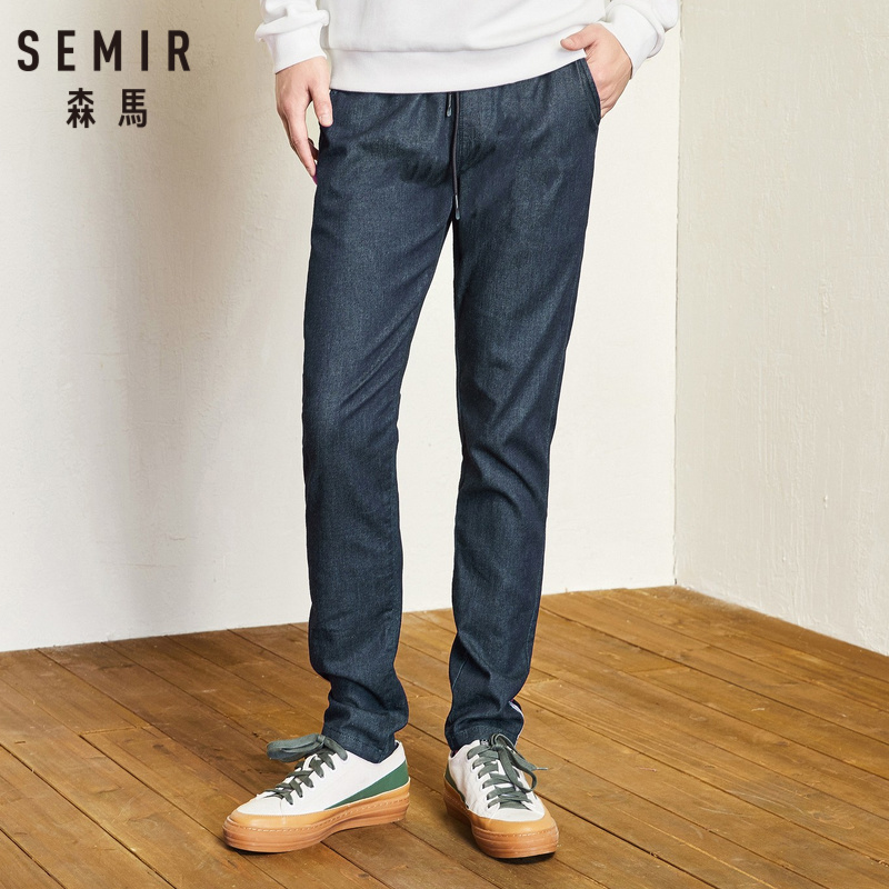 SEMIR Mens Slim Fit Cotton Blend Pull-on   Jeans   in Washed Denim Men's Pull-on Pants Trousers with Elastic Drawstring Waistband