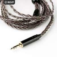 New BGVP 6N 8 core OCC Silver Foil Wire Cable 2.5mm/3.5mm/4.4mm MMCX Detachable Earphone Cable for DM6 DMG DMS SE846 DM7