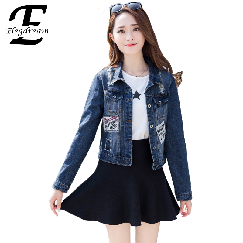 Popular Lady Denim Jacket-Buy Cheap Lady Denim Jacket lots from ...