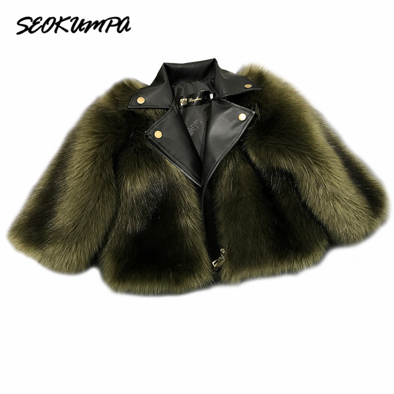 New 2018 Winter Baby Girls Faux Fox Fur Coat Warm Outwear Soft Leather Fur Baby Girls Jacket Princess Parkas Girls Clothing утюг panasonic ni p300t