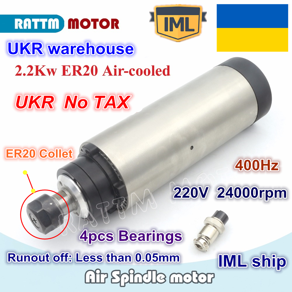 UKR ship 2.2KW Air Cooled air cooling Spindle motor ER20 24000rpm 80x230mm/ 220V FOR CNC ROUTER ENGRAVING MILLING Machine
