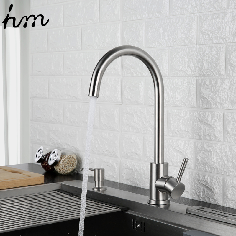 Image 2 - hm 360 Degree Cold and Hot Kitchen Tap Single Hole Water Tap SUS304 Stainless Steel Kitchen Faucets-in Kitchen Faucets from Home Improvement