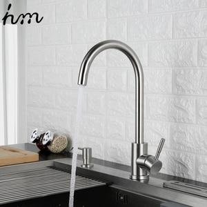 Image 2 - hm 360 градусов холодный и горячий кухонный кран с одним отверстием водопроводный кран кухонные смесители