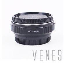 VENES MD lens to M4/3 Reductor Focal Speed Booster, anillo adaptador para cámara Micro Four Thirds 4/3, para Panasonic LUMIX GX9 GX85
