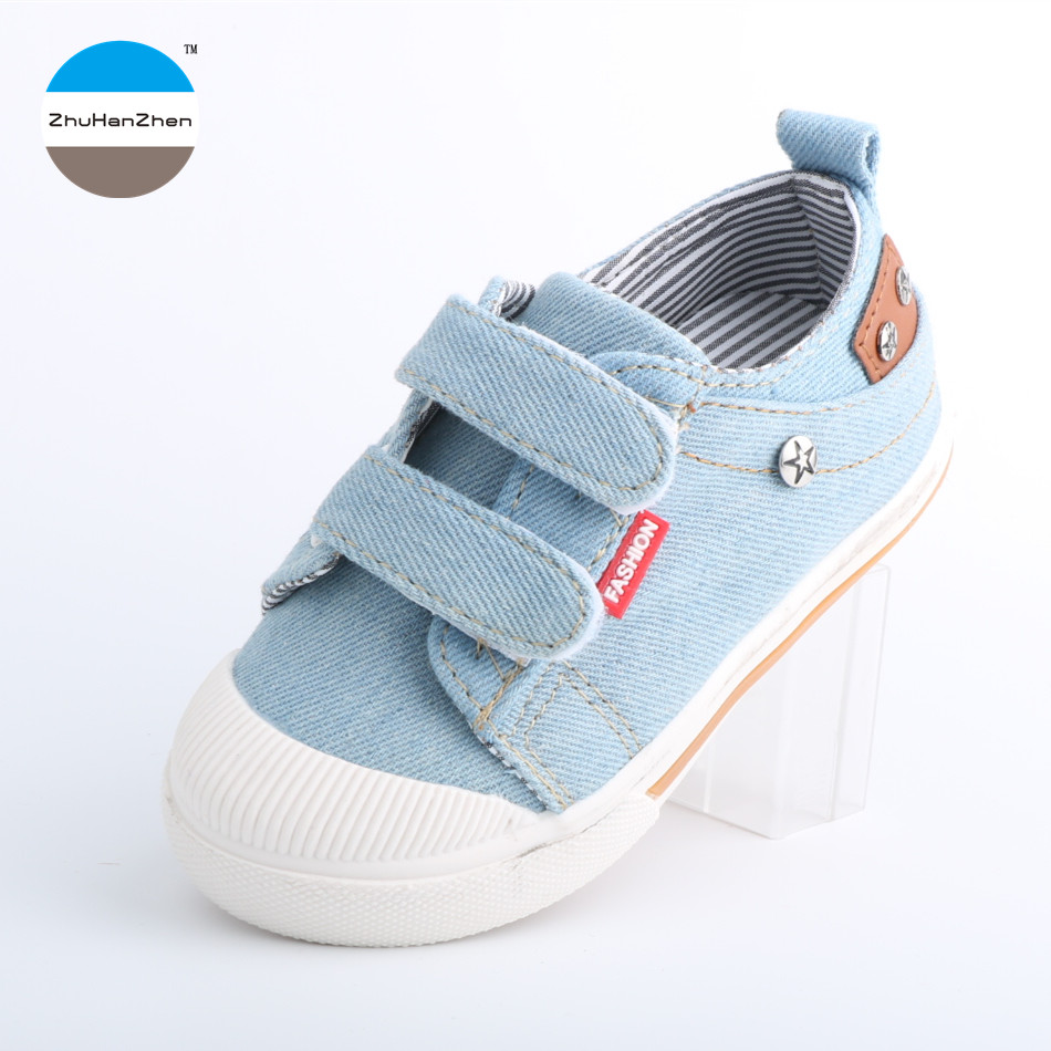 4 years boy shoes