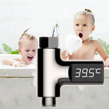 LED Shower font b Thermometer b font With font b Digital b font Display Household Real