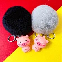 Cute Cartoon Pink Pigs Keychain Car Rabbit Fur Pompom Fluffy Key Chains Holder Keyring Pendant