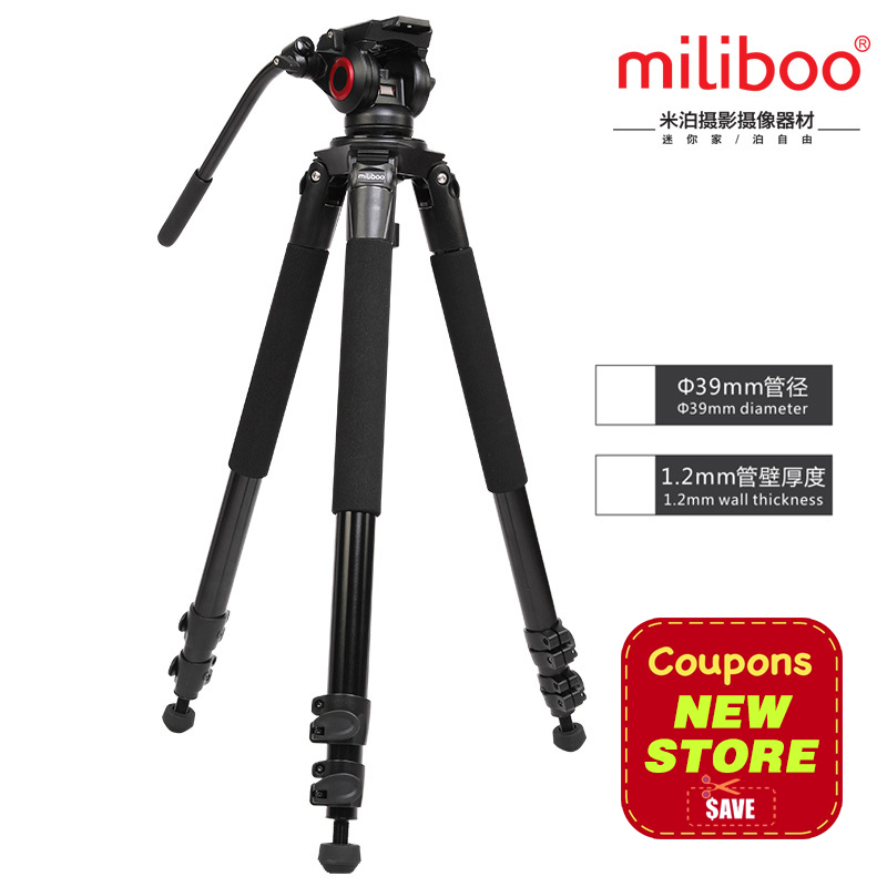 miliboo MTT701A Portable Aluminium tripod for Professional Camcorder/Video Camera/DSLR Tripod Stand,with Hydraulic Ball Head miliboo mtt705a without head portable aluminium monopod for professional camcorder video camera dslr tripod stand