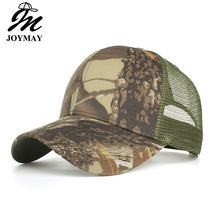 JOYMAY New arrival Spring summer New Sun hat Fashion style Man cap Camouflage cap Mesh Baseball Cap Casual leisure hat B548(China)