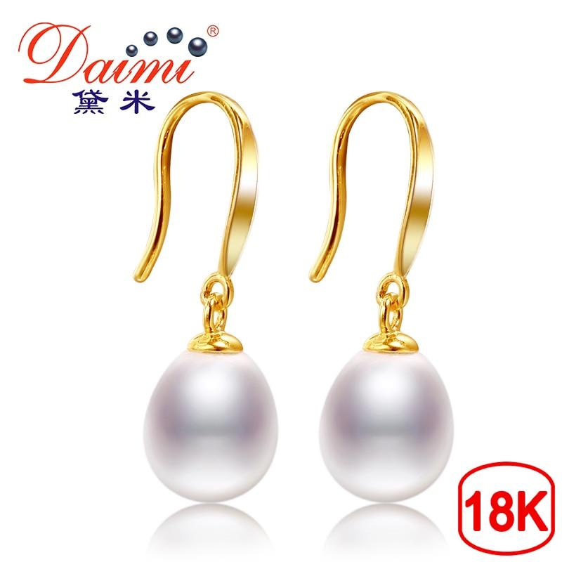 DAIMI 18k Gold Hook Earrings White Freshwater Pearl Earrings 8 9mm 18k Yellow Gold High Quality