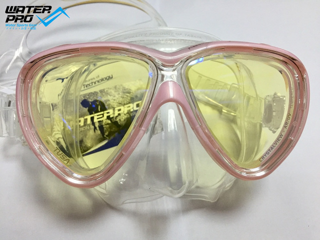 TUSA M-211SY Diving Mask Freedom Technology Scuba Mask with Free mask strap