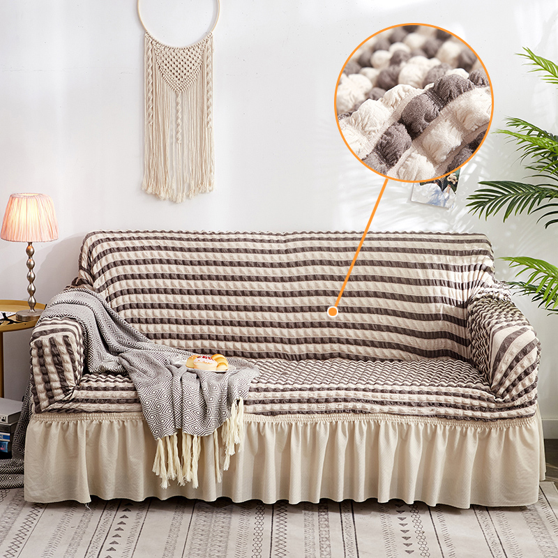 Beige Jacquard Sofa Cover With Skirt Elastic Tight Wrap All-inclusive Non-slip Slipcover Universal Couch Case 1/2/3/4-Seat Sofa