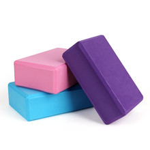 Yoga Block Tricolor Foam Brick Workout Stretching Tool Exercise Fitness Sport EVA high density fitness assist
