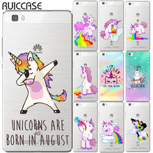 I'm Unicorn As You Wish Case For Huawei P8 P9 P10 P20 P30 Lite Plus Mate 10 Pro Y5 Y6 II Y3 Y7 2017 Honor 9 6X 7X Phone Cover(China)