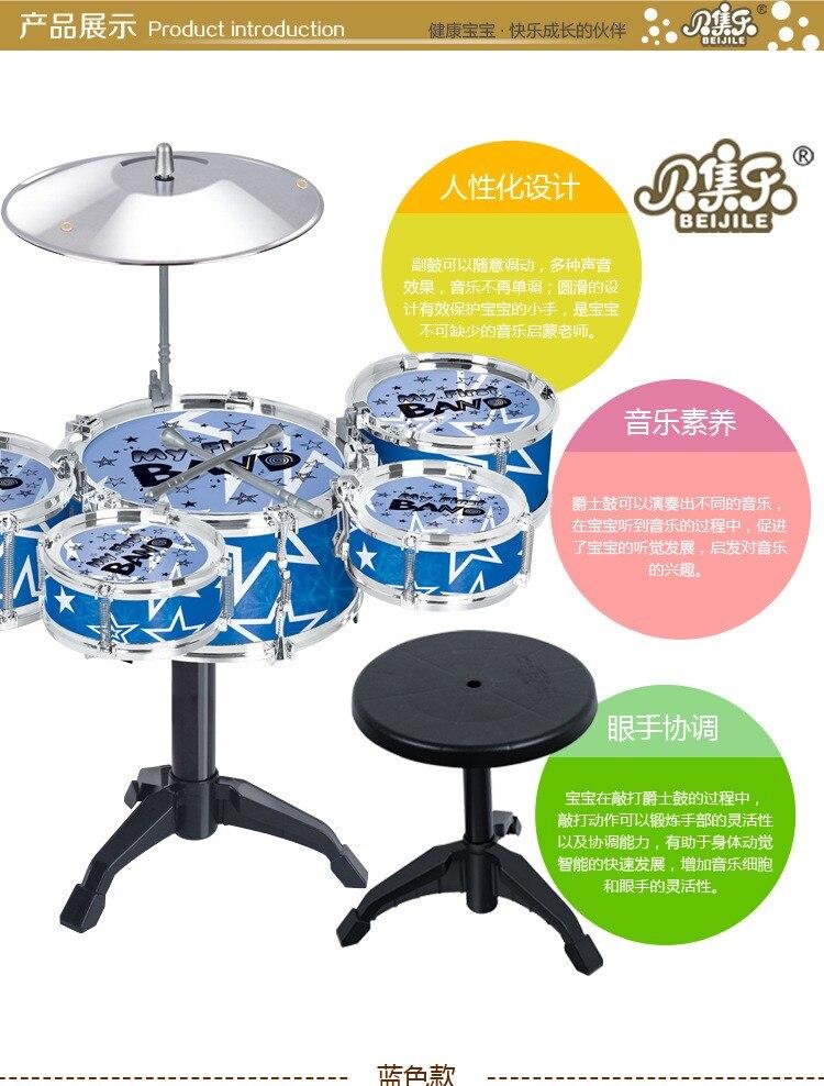 Conjunto de tambor de brinquedo para crianças,