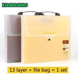 13 Pockets A4 Folder Document Bag Expandable Accordion Document File Folder Organizer Expander Holder Bag 13 layers+Package=1set