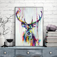 Abstract Animal Painting,Canvas Poster Art,Printed Giclee Printing Canvas Print for Bedroom Home Wall Decoration