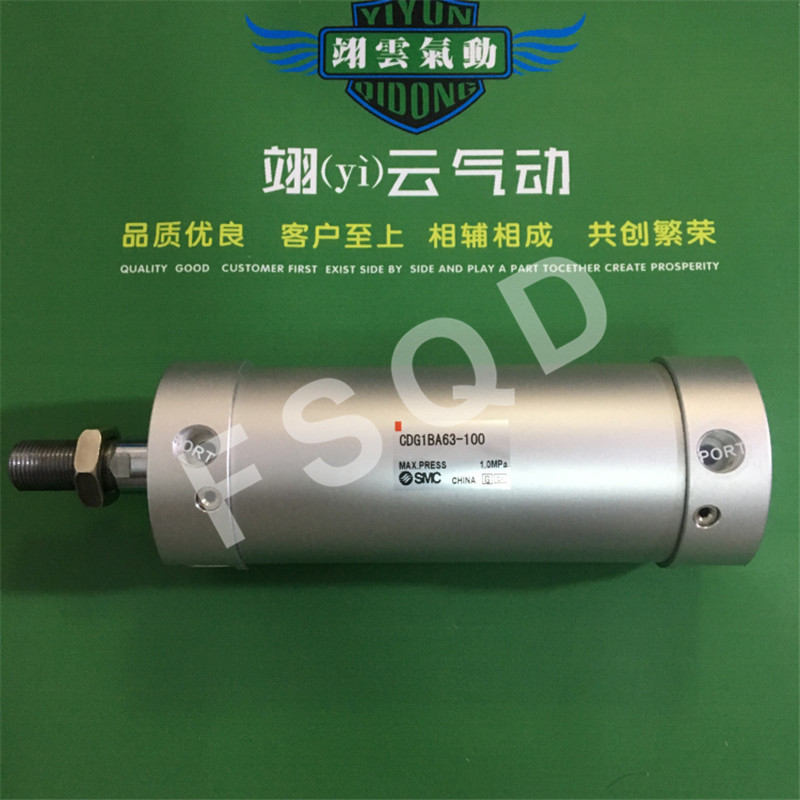CDG1BA63-100 CDG1BA63-150 CDG1BA63-175 CDG1BA63-200 SMC Mini-cylinder air cylinder pneumatic component air tools CDG1BA series cp95sdb50 25 cp95sdb50 50 smc air cylinder pneumatic component air tools cp95sdb series