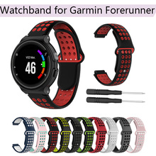 Silicone Replacement Watch Strap Wrist Band for Garmin Forerunner 220 230 235 630 620 735 645 S20 S6 S5 GPS Smart Watch Band все цены