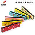 The 16 Hole Harmonica Wooden Children Toys Plastic Musical Early Educational Instrument For Boys And Girls