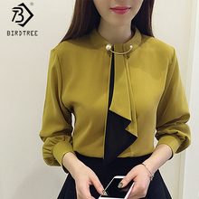2018 Autumn New Arrival Women's Shirt Corduroy Lantern Sleeve Stand Collar Korean Style Lace up Tops Fashion Elegance T80421Q