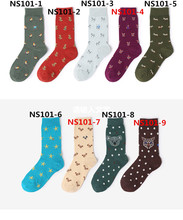 2018 wonen socks NS101 2PS/set
