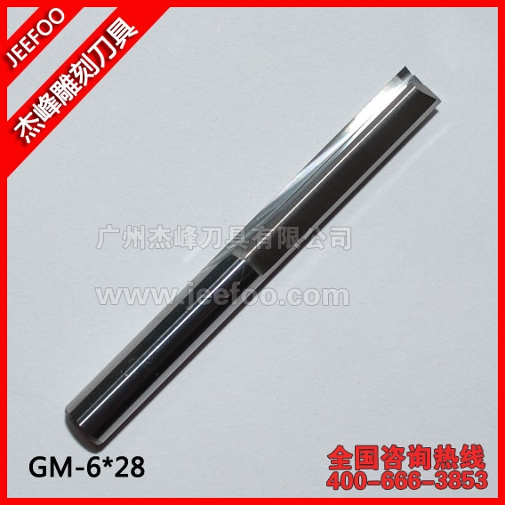 6*28mm Two Straight Flutes Cutters, CNC Engraving Tools, CNC Router Bits for Multilayer board, Plywood, MDF, Foam