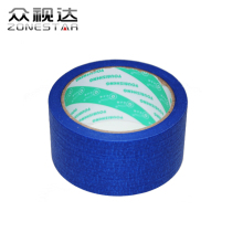 1 Roll 3D Printer Blue Tape 48mm wide 25m Reprap Heat Bed, printers masking