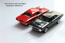 MINI AUTO 1:32 The Fast And The Furious Dodge Charger