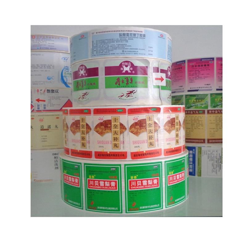 High Quality Drug Label,fancy Waterproof Custom Drug Label Sticker,drug Label With Best Price