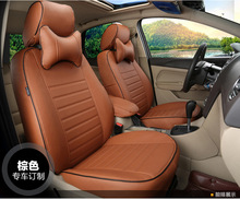 TO YOUR TASTE auto accessories custom luxury durable car seat cover leather cushion for JAC K5/3 iev b15 A13 RS refine s3 s2 s5 элемент салона jac rs