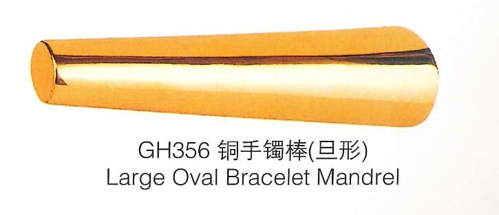 2016 Newest Brass oval bracelet mandrel jewelry tool